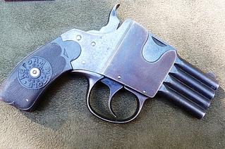 Пистолет четырехствольный гражданский системы Реформ