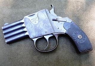 Пистолет гражданский системы Реформ 1