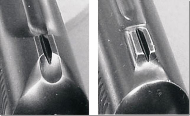 Различие формы верхней части кожуха затвора