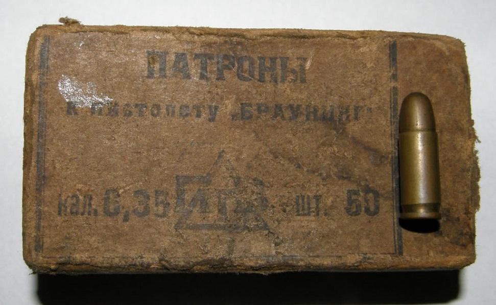 http://historypistols.ru/wp-content/uploads/2012/05/Korov17.jpg