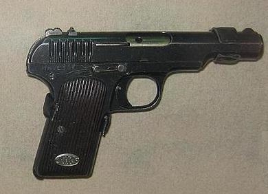 Пистолет mauser