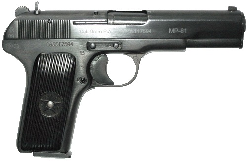 mr-81.jpg
