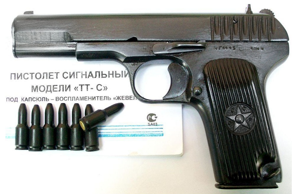Сигнальный пистолет ТТ-С