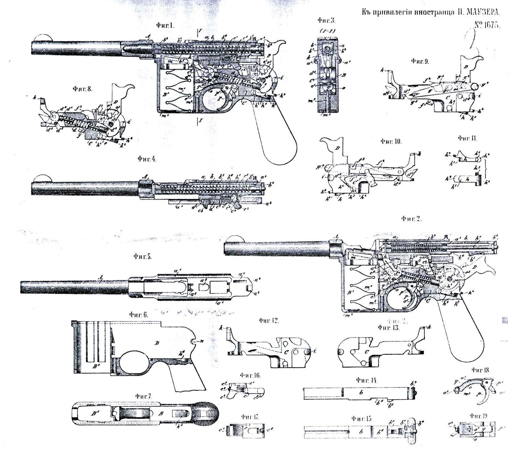 Схема пистолета Маузер К-96