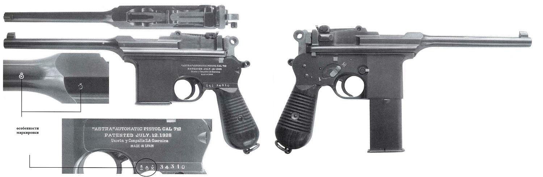 Pistole Astra Model E