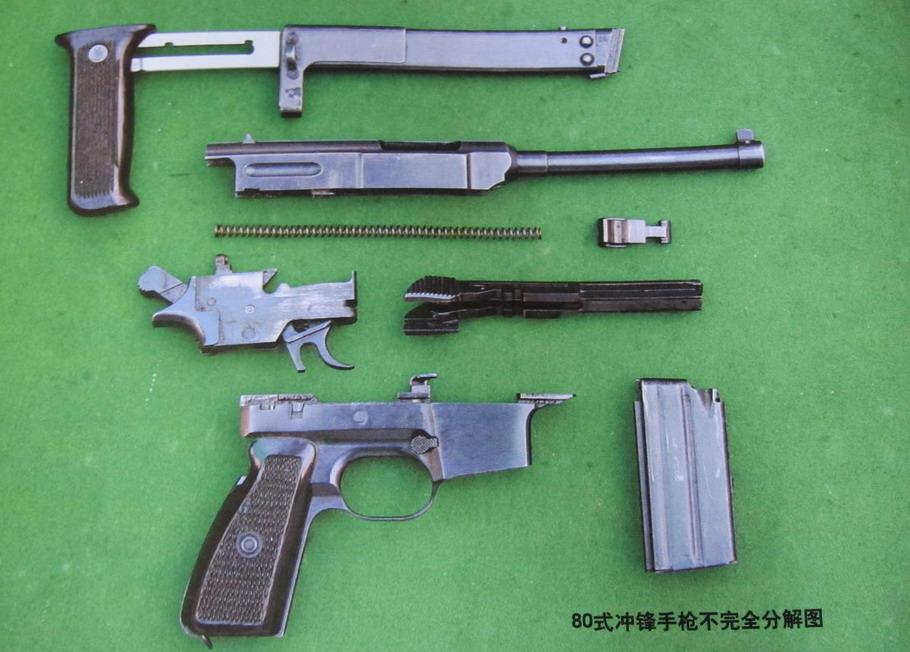 ZDSQ (Type 75)