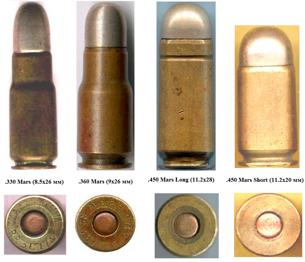mars cartridges