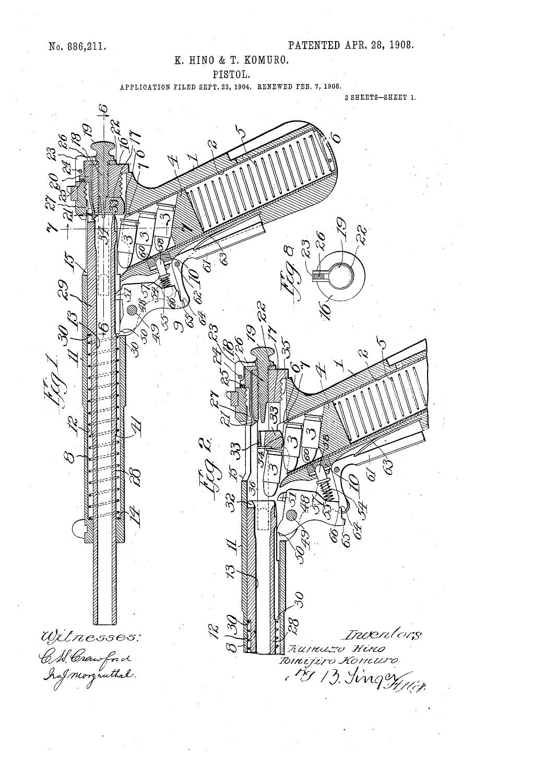 Hino-Komuro pistol patent