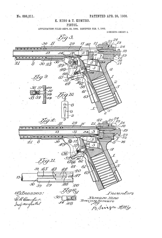 Patent Hino-Komuro pistol