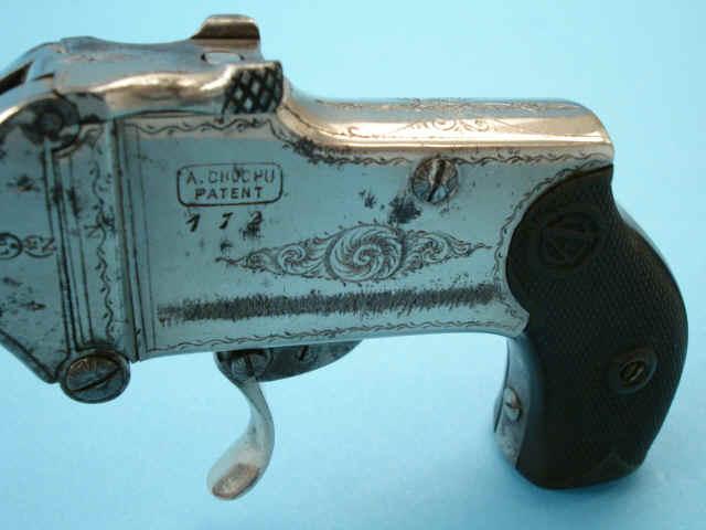 Пистолет Chuchu
