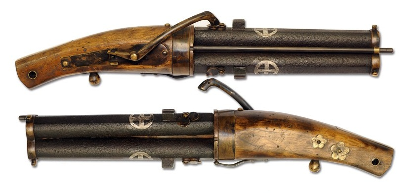 Japanese pistol with matchlock
