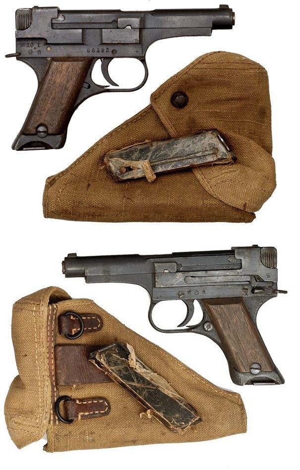 Пистолет Намбу 94