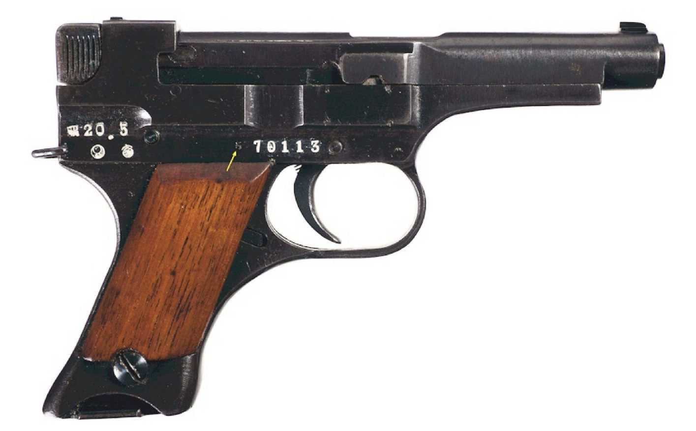 Japanese Nambu Type 94 Pistol six variation