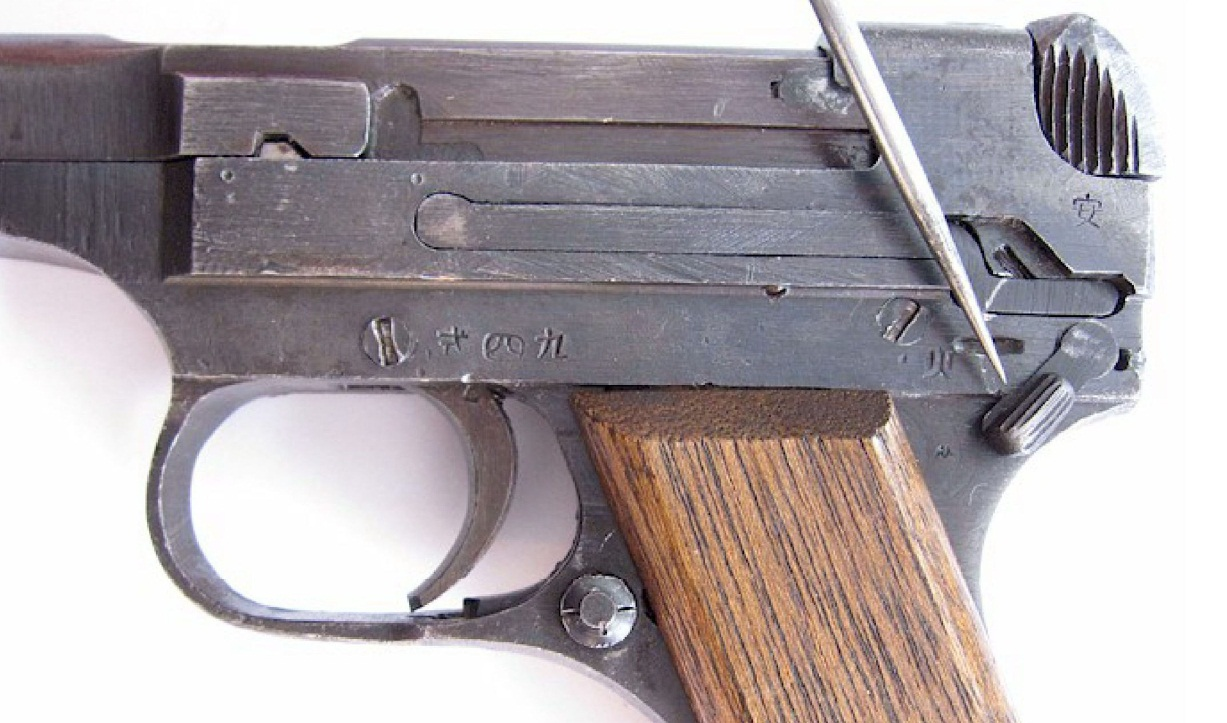 Japanese Nambu Type 94 Pistol fifth variation