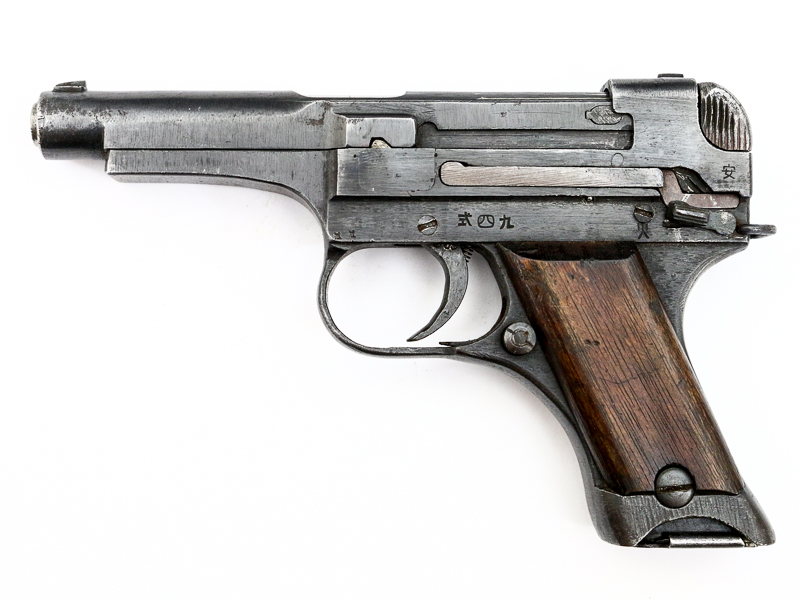 Japanese Nambu Type 94 Pistol third variation