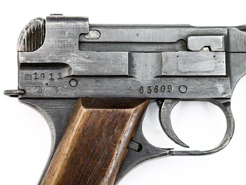 Пистолет Nambu Type 94 третьей разновидности