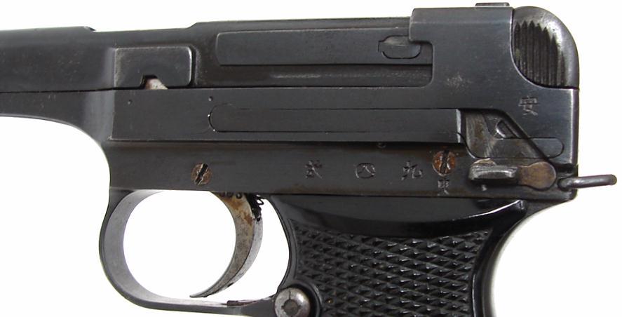 Пистолет Намбу 94 ранний выпуск