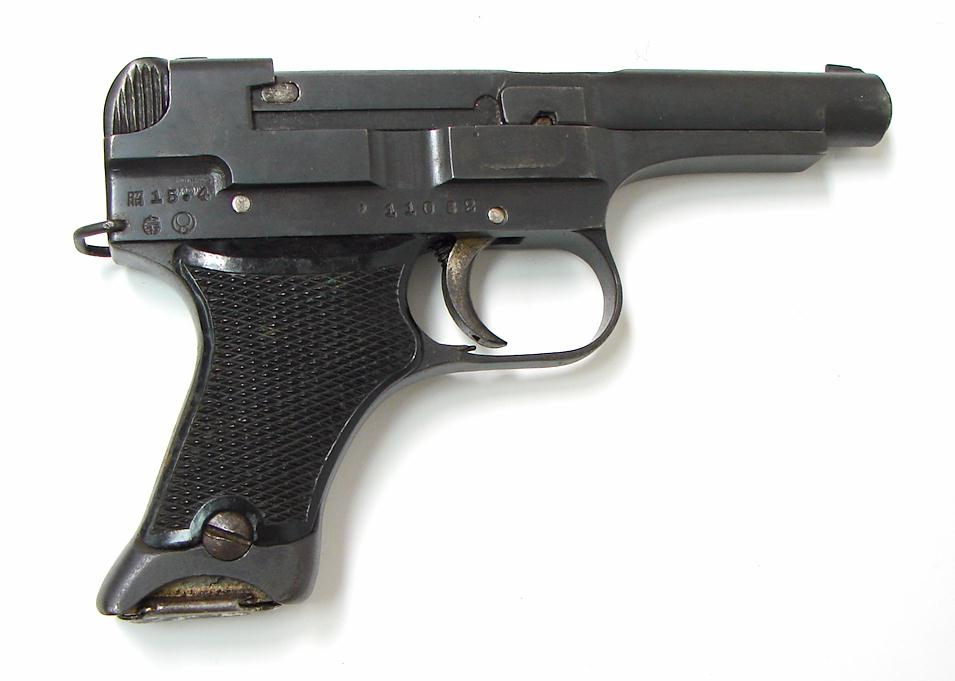 Japanese Nambu Type 94 Pistol second variation