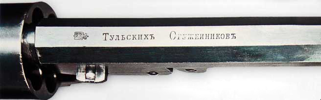 Russian Colt 1851 Navy