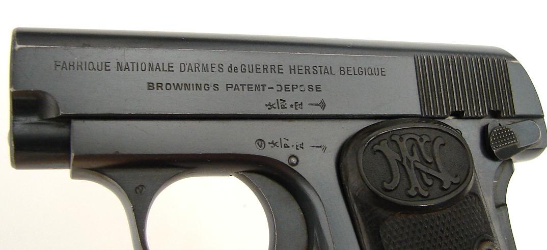 FN Browning M 1906 Pistol 3 variation