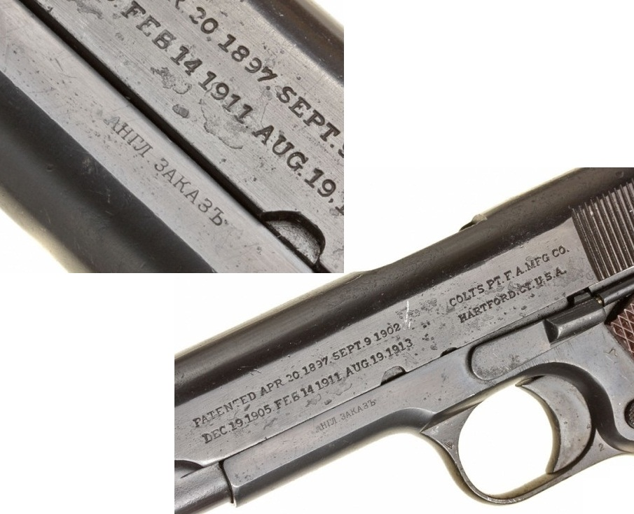 Russian contract Colt Model of 1911