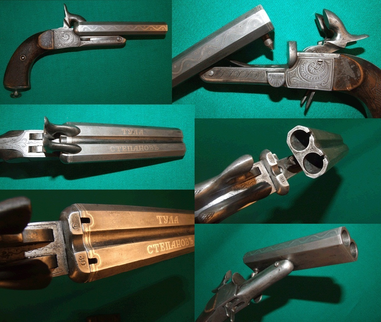 Russian Double barrel boxlock pinfire pistol
