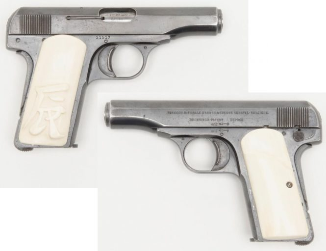 FN Browning 1910 9mm Browning Short