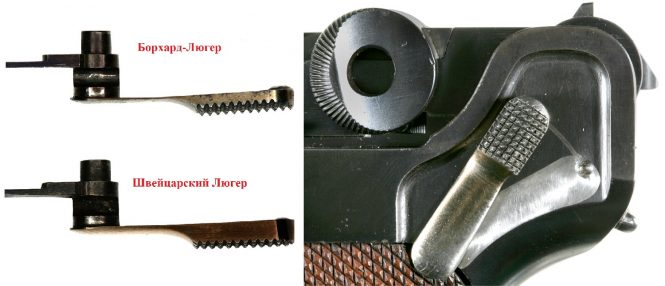 Safety levers 1900 Swiss Luger pistol