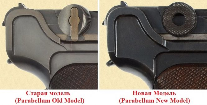 Parabellum Old Model and Parabellum New Model