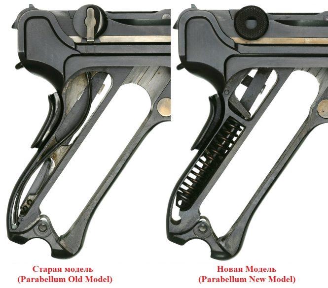Old Model Luger pistol and New Model Luger pistol