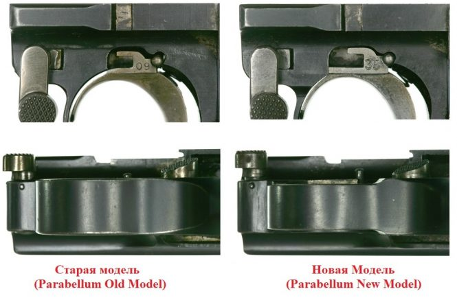 Luger Long Frame and Luger Short Frame