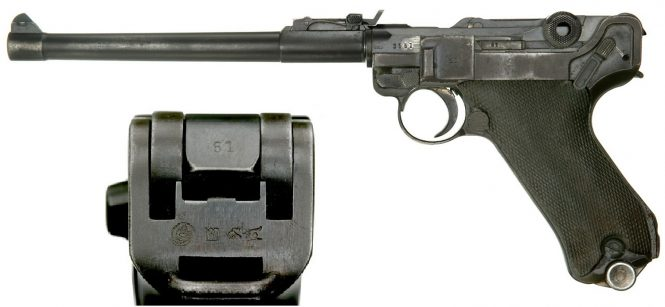 Mauser Siamese Luger Artillery