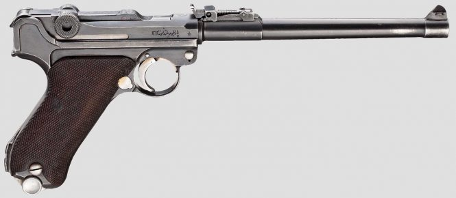 Mauser Persian Luger Artillery
