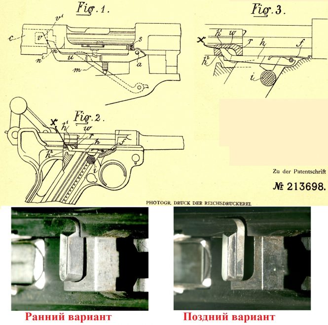 Georg Luger German patent DRP 213 698 of 7 November 1907