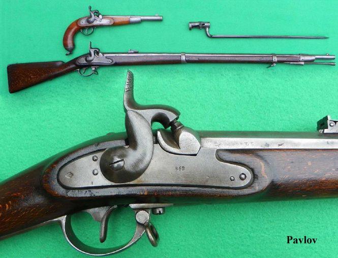 Lorenz Infanteriegewehr М1854