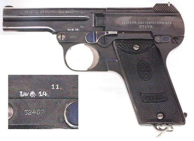Штейр-Пипер М13 7.65 мм